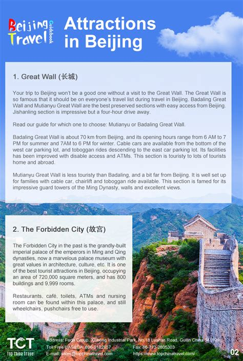 Download Beijing Travel Guide Book (PDF) Free Download For