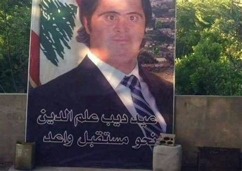 A First in Lebanese Elections? A Candidate with Special